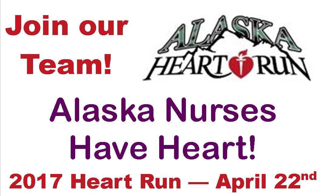 Click here to join our team for the 2017 Heart Run!